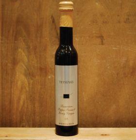 Tetsuya's Tasmanian Pepper Berries & Honey Vinegar 200ml