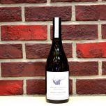 Alan McCorkindale Pinot Gris 2015