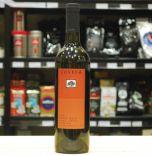 Joseph First Run Olive Oil 750ml